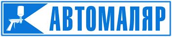 Avtomaliar.ua